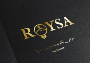 طراحی لوگو ROYSA
