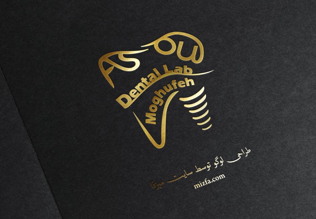 طراحی لوگو Asou Dental Lab