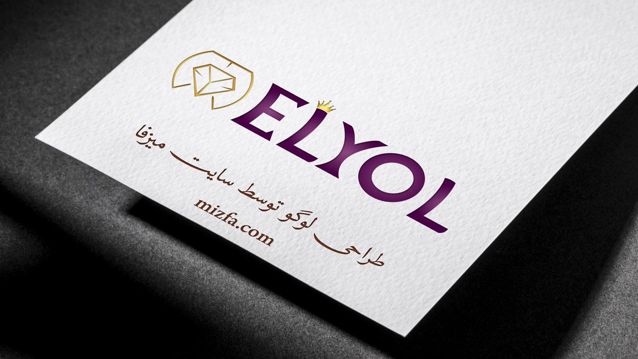 طراحی لوگو ELYOL