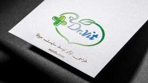 طراحی لوگو Dr.Vit