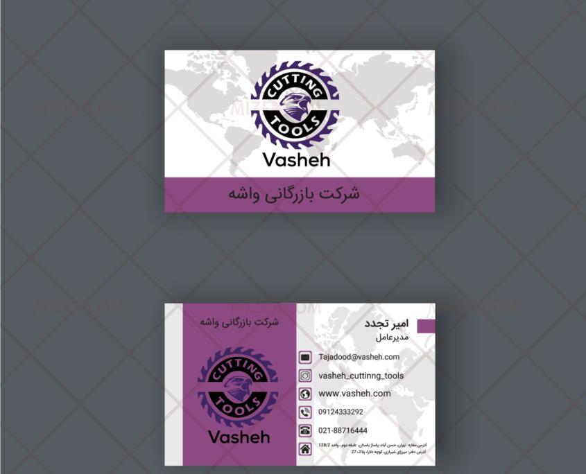 طراحی کارت ویزیت Vasheh
