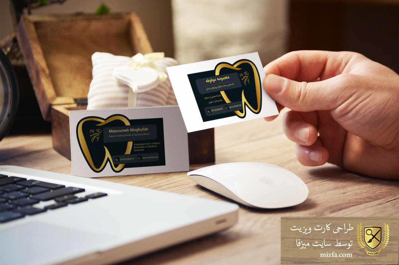 طراحی کارت ویزیت Asou Dental Lab